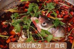 美蛙鱼头火锅料