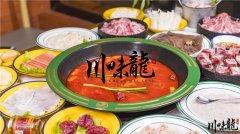 吃火锅时的讲究和礼仪