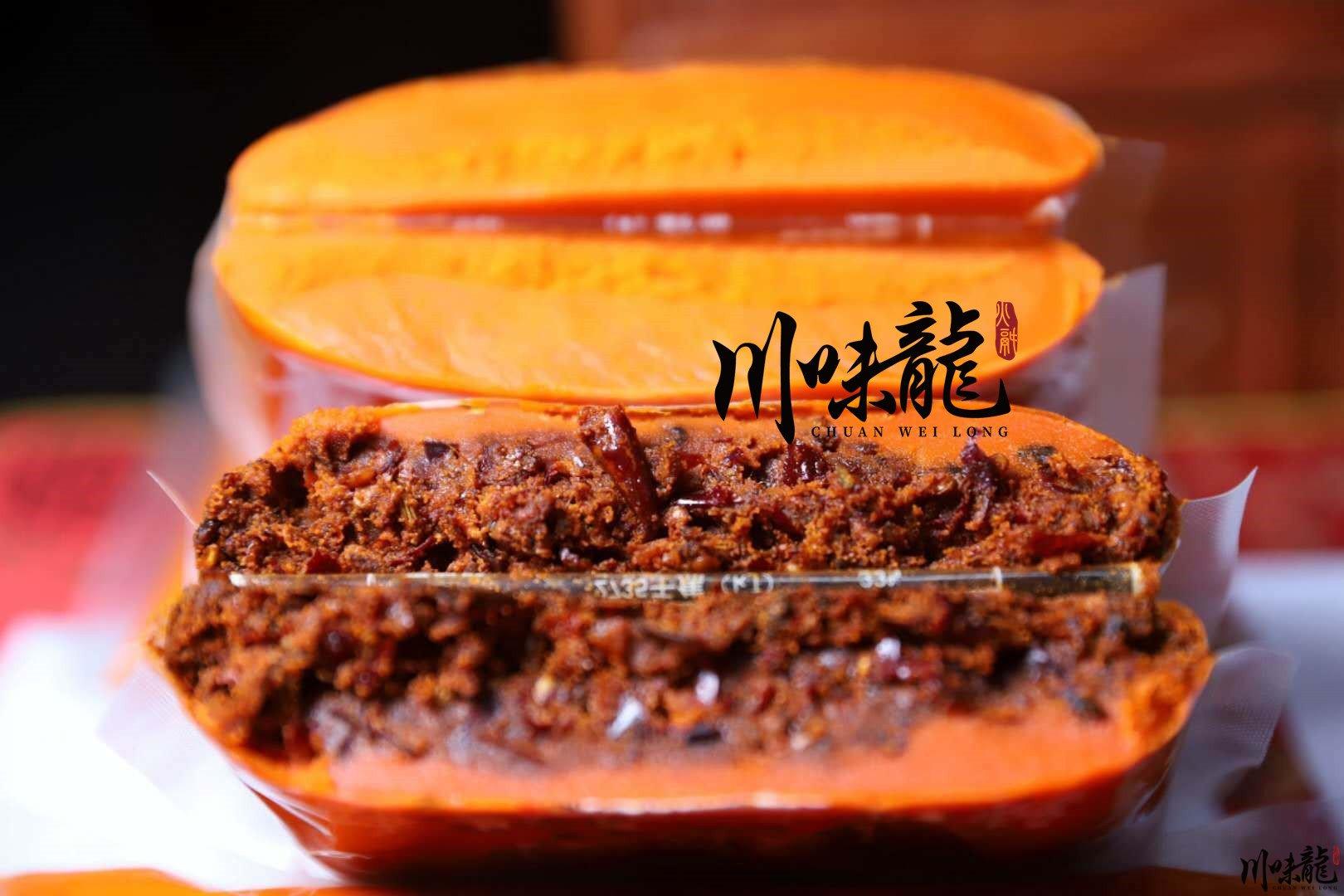 老串串香红油