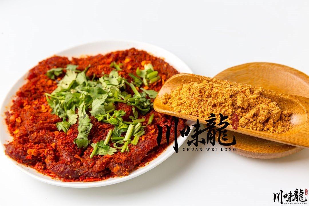 串串香牛肉腌粉