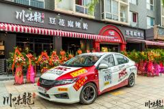 火锅串串店新店开业活动营销策划运营方案